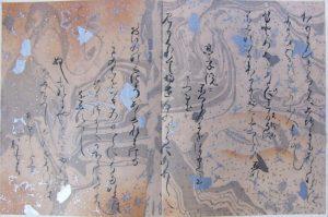 exemple de deux pages de poèmes choisis de   Ōshikōchi Mitsune  sur papier suminagashi -